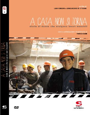 Fondazione argentina bonetti altobelli a casa non si for Porta a libro non si chiude